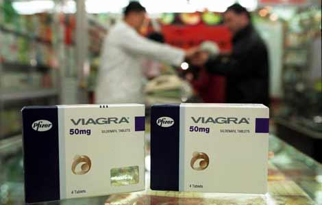 Viagra, venta libre en supermercados británicos